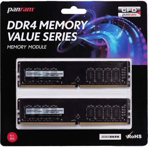 CFD販売 W4U3200PS-8G DDR4-3200 (PC4-25600) 8GB 2枚組 CFD Panram:関西・大阪・なんば・日本橋近辺でPCをパーツ買うならTSUKUMO BTO Lab. ―NAMBA― ツクモなんば店!
