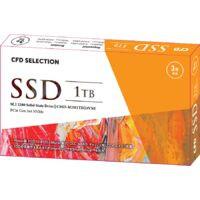 CFD販売 シーエフデー販売 EG1VNE CSSD-M2M1TEG1VNE EG1VNE シリーズ PCI Express 3.0 (x4) M.2 2280 SSD:博多・福岡・九州近辺でPCをパーツ買うならツクモ博多店!