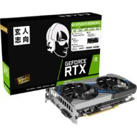 GF-RTX2070-E8GB/DF2 GeForce RTX 2070搭載 PCI Express x16(3.0)対応 グラフィックボード