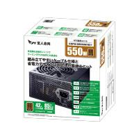 玄人志向 KRPW-BR550W/85+ 80 PLUS Bronze対応 ATX12V/EPS12V対応 PC電源:関西・大阪・なんば・日本橋近辺でPCをパーツ買うならツクモ日本橋!