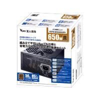 玄人志向 KRPW-BR650W/85+ 80 PLUS Bronze対応 ATX12V/EPS12V対応 PC電源:関西・大阪・なんば・日本橋近辺でPCをパーツ買うならツクモ日本橋!