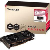 玄人志向 RD-RX5600XT-E6GB/DF2 Radeon RX 5600 XT搭載 PCI Express x16(4.0)対応 グラフィックボード:関西・大阪・なんば・日本橋近辺でPCをパーツ買うならツクモ日本橋!