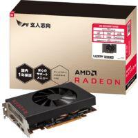 玄人志向 RD-RX5500XT-E4GB Radeon RX 5600 XT搭載 PCI Express x8(4.0)対応 グラフィックボード:関西・大阪・なんば・日本橋近辺でPCをパーツ買うならツクモ日本橋!