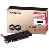 玄人志向 クロウトシコウ Radeon RX550 RD-RX550-E2GB/LP AMD Radeon RX550 2GBメモリ搭載 LowProfile対応 グラフィックボード:関西・大阪・なんば・日本橋近辺でPCをパーツ買うならツクモ日本橋!