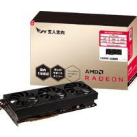 玄人志向 クロウトシコウ RD-RX6800-E16GB/TP Radeon RX6800搭載 3スロット厚 セミファンレス グラフィックボード:関西・大阪・なんば・日本橋近辺でPCをパーツ買うならツクモ日本橋!