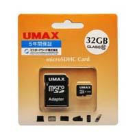 【クリックで詳細表示】UM-MCSDHC-C10-32G