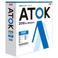 ATOK 2016 for Windows [ベーシック] バンドル版 PCバンドル版