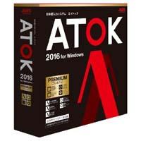 ジャストシステム ATOK 2016 for Windows [プレミアム] バンドル版 PCバンドル版 :九州・博多・天神近辺でPCをパーツ買うならツクモ福岡店!