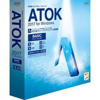 ATOK 2017 for Windows [ベーシック] 通常版 PCパーツバンドル版 《送料無料》
