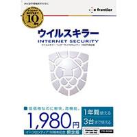 【クリックで詳細表示】ウイルスキラー インターネットセキュリティ 1980円 限定版