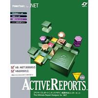 【クリックでお店のこの商品のページへ】Active Reports for.NET 3.0J Professional Edition 1開発ライセンスパッケージ 《送料無料》