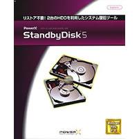 【クリックでお店のこの商品のページへ】PowerX StandbyDisk 5(シングルライセンス) 《送料無料》