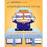 MaxiVista 1.5