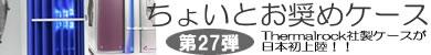 第27弾 ミドルタワー「Dragon Tower」「OceanDome」