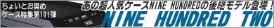 第99弾 ゲーマー向けミドルタワーATXケース「METAL SUIT GD」!