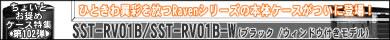 第102弾 PCケースの概念を覆す奇抜なレイアウト!「Raven」