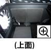特殊防音シート(上面)