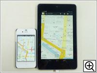 GPS(地図等)として