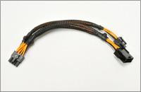 8ピン12V電源コネクタ用の延長ケーブル