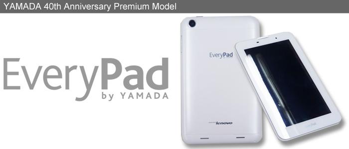 「EveryPad」特集