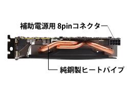 純銅製ヒートパイプ