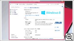 intel Core i3-4010Uプロセッサー