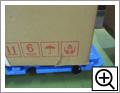 製品梱包例5
