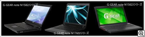 G-GEAR note
