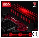 DDR4 Boost採用