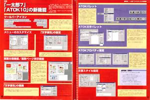 デジタル99マガジンvol6 10P-11P