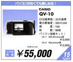 vol3-60