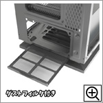 ダストフィルタ(電源ユニット部)