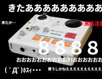 TASCAM MiNiSTUDIO シリーズ
