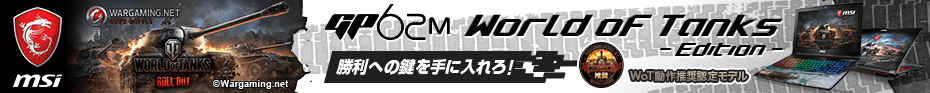 GP62M-7REX-2000JP