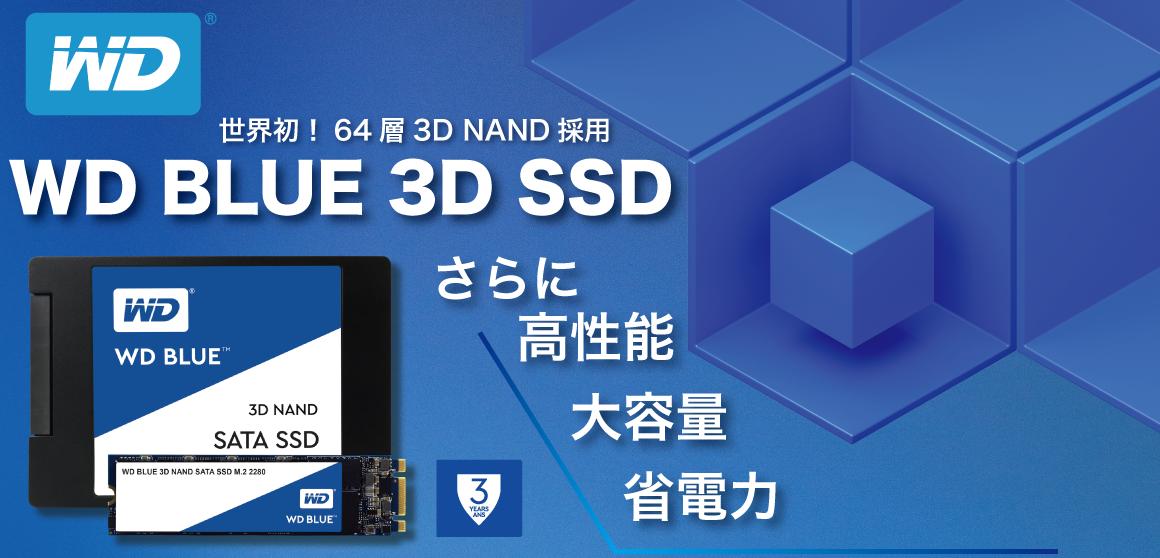 WD BLUE 3D
