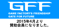 GFF GAME FACTORY'S FRIENDSHIP