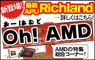 Oh!AMD