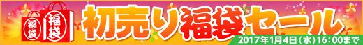 shop_top_799m_04.jpg