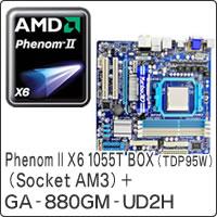 【クリックで詳細表示】Phenom II X6 1055T BOX (TDP95W) (Socket AM3) + GA-880GM-UD2H セット
