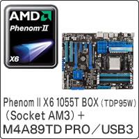 【クリックで詳細表示】Phenom II X6 1055T BOX (TDP95W) (Socket AM3) + M4A89TD PRO/USB3 セット