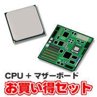 【クリックで詳細表示】Core i3 2100 BOX (LGA1155) BX80623I32100 + P8Z68-M PRO セット
