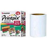 【クリックでお店のこの商品のページへ】富士写真フイルム Printpix用ペーパー フォトタイプ RL-SD40 RLSD40