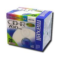 【クリックでお店のこの商品のページへ】CDR700S.ST.PW1P20S