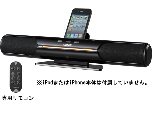 【クリックでお店のこの商品のページへ】MAXELL アクティブスピーカー MXSP-1200.BK MXSP-1200.BK 《送料無料》