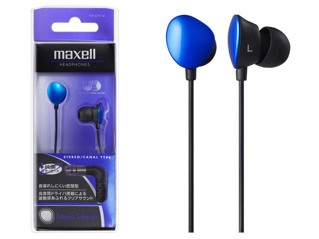 【クリックでお店のこの商品のページへ】MAXELL カナル型ヘッドホン「HP-CN14」 HP-CN14-BL
