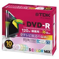 【クリックでお店のこの商品のページへ】DVD-R10P16XCPRM DR120DMC10UD