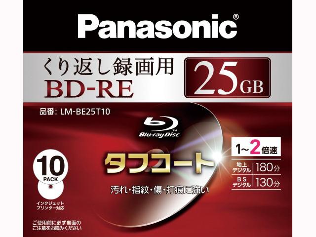 Panasonic 録画用2倍速ブルーレイディスク 25GB(書換型)10枚パック LM-BE25T10