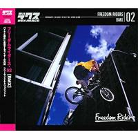 【クリックでお店のこの商品のページへ】フリーダムライダース 02 BMX 《送料無料》