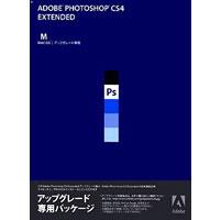 【クリックでお店のこの商品のページへ】Adobe Photoshop Extended CS4 (V11.0) 日本語版 アップグレード版 Macintosh版 《送料無料》