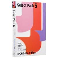 【クリックで詳細表示】MORISAWA Font Select Pack 5 [PC用] 《送料無料》